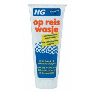 HG Wasmiddel - Op Reis Wasje - 200 ml