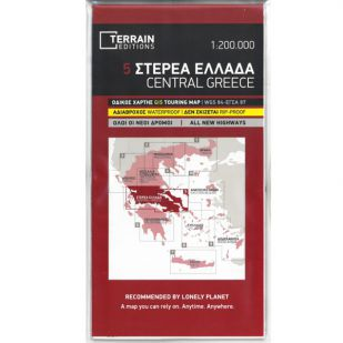 Central Greece Terrain Maps (5)