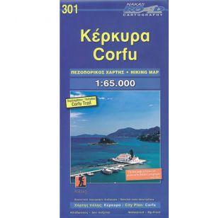 Korfoe Corfu Road Editions