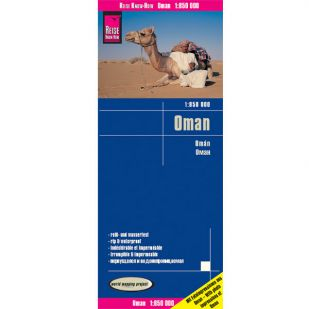 Reise-Know-How Oman