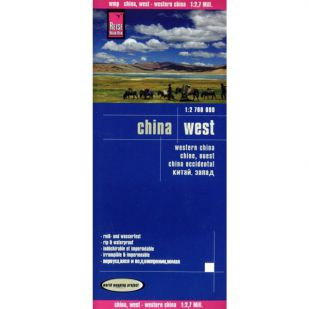 Reise-Know-How China West