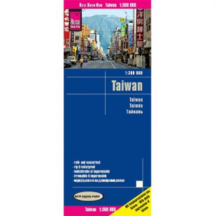 Reise-Know-How Taiwan